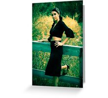 The Pencil Skirt Greeting Card