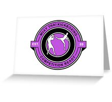 Muay Thai Kickboxing Competition Ready Purple  Greeting Card