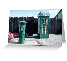 Green letterbox and phone box Greeting Card
