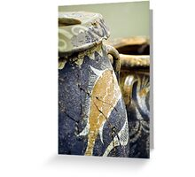 Archaeological find.  Greeting Card