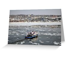 Transportation: Ferry boat. Greeting Card