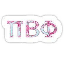 Lily Pi Beta Phi Letters (Transparent Backrground) Sticker