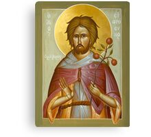 St Euphrosynos the Cook Canvas Print
