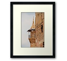 """Untouched by the """"New Souks"""" Framed Print"""