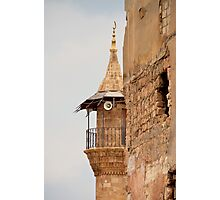 """Untouched by the """"New Souks"""" Photographic Print"""