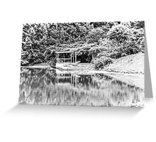 Dock on Water, Trees, Tilt-Shift, Black and White Greeting Card