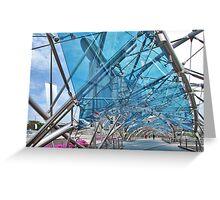 The Helix Bridge 5 Greeting Card
