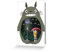 My Neighbour Totoro - Rain Greeting Card