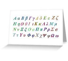 Greek Alphabet White 1 Greeting Card