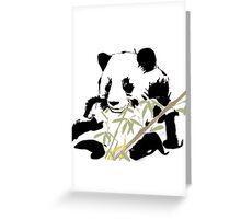 Giant Panda (Ailuropoda melanoleuca) (Chinese brush art) Greeting Card