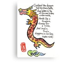 Realio Trulio Daggers on His Toes (Dragon Series) Canvas Print