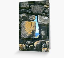 Irish sea through the keyhole! Greeting Card