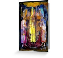 silent invocation Greeting Card