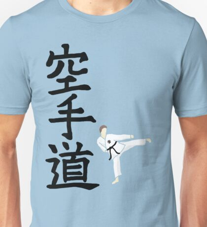 Karate do with side kick guy (with logo) T-Shirt