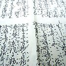 Beautiful Japanese Paper Writing A Letter by souzoucreations