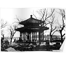 China - Beijing - Summer Palace Poster