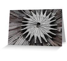 Wooden Symmetry Greeting Card