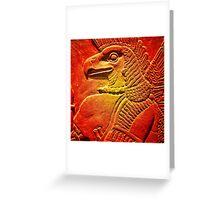 Egyptian god Greeting Card