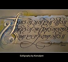 GURBANI CALLIGRAPHY by Kamaljeet Kaur