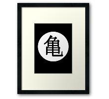 GOKU WISDOM Framed Print