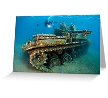 The Tank Greeting Card