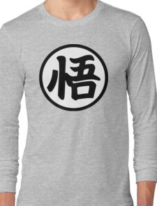 GOKU WISDOM III Long Sleeve T-Shirt