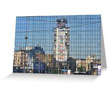 Belgrade Greeting Card