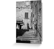 to the trattoria Greeting Card