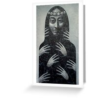 you're not alone (stage two) Greeting Card