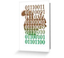 squirrel binary code nature animal design Greeting Card