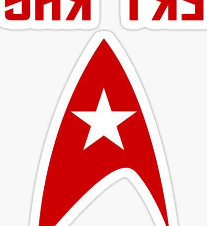 Tsar Trek Sticker