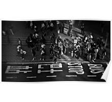 Hong Kong Waiting Poster