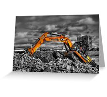 Can You Dig It? Greeting Card