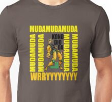 JoJo's Bizarre Adventure Stardust Crusaders Heritage for the Future (PS1) - DIO WRYYY Pose Unisex T-Shirt