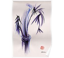 """rhythm and grace"" - Zen watercolor sumi e bamboo painting Poster"