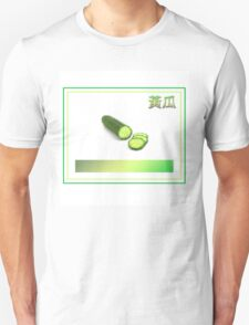 aesthetic cucumber Unisex T-Shirt