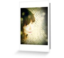 Into the dream Greeting Card