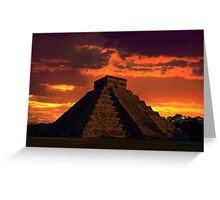 Mystical Mayan Greeting Card