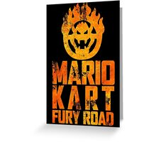 Mario Kart Fury Road Greeting Card