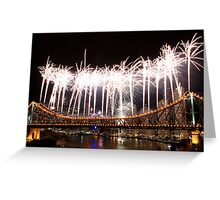 Riverfire 2011 Greeting Card