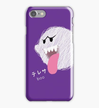 boo -scribble- iPhone Case/Skin