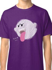 boo -scribble- Classic T-Shirt