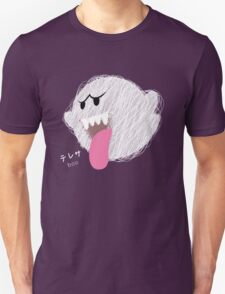 boo -scribble- Unisex T-Shirt