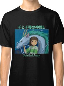 Spirited Away -  Haku and Chihiro - (Designs4You) Classic T-Shirt