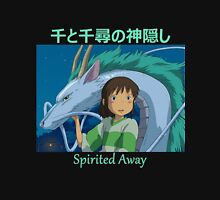 Spirited Away -  Haku and Chihiro - (Designs4You) Unisex T-Shirt