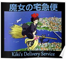 Kiki's Delivery Service - Kiki & Jiji - (Designs4You) Poster
