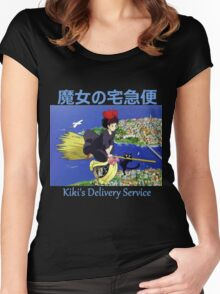 Kiki's Delivery Service - Kiki & Jiji - (Designs4You) Women's Fitted Scoop T-Shirt