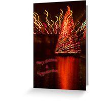 Holiday reflections - card 1 Greeting Card