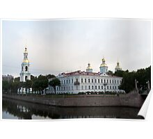 The Sea Cathedral of St. Nicholas and Epiphany  Poster