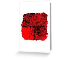Red Art Greeting Card
